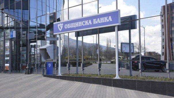 Sofia Municipality announces sale process for 67% stake in Municipal Bank