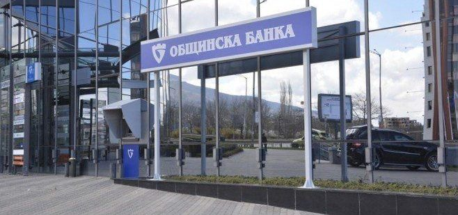 Sofia Municipality announces sale process for 67% stake in Municipal Bank
