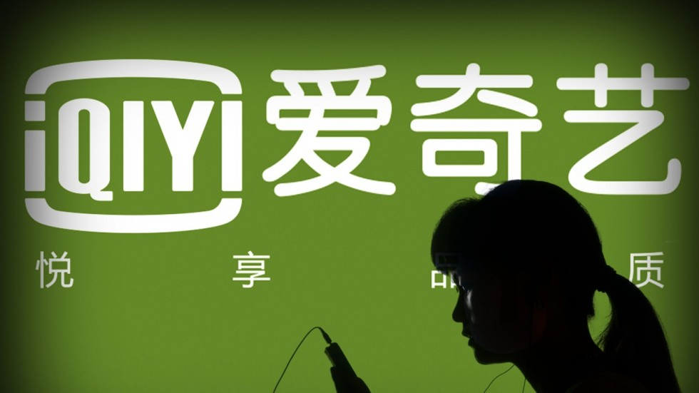Chinese Streaming Platform iQIYI Sports Secured $124 M in Series A Funding Round