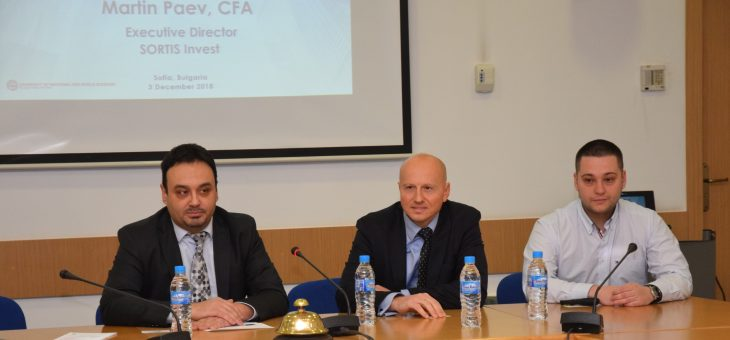 Public Lecture of Martin Paev, Executive Director of SORTIS Invest at the University of National and World Economy