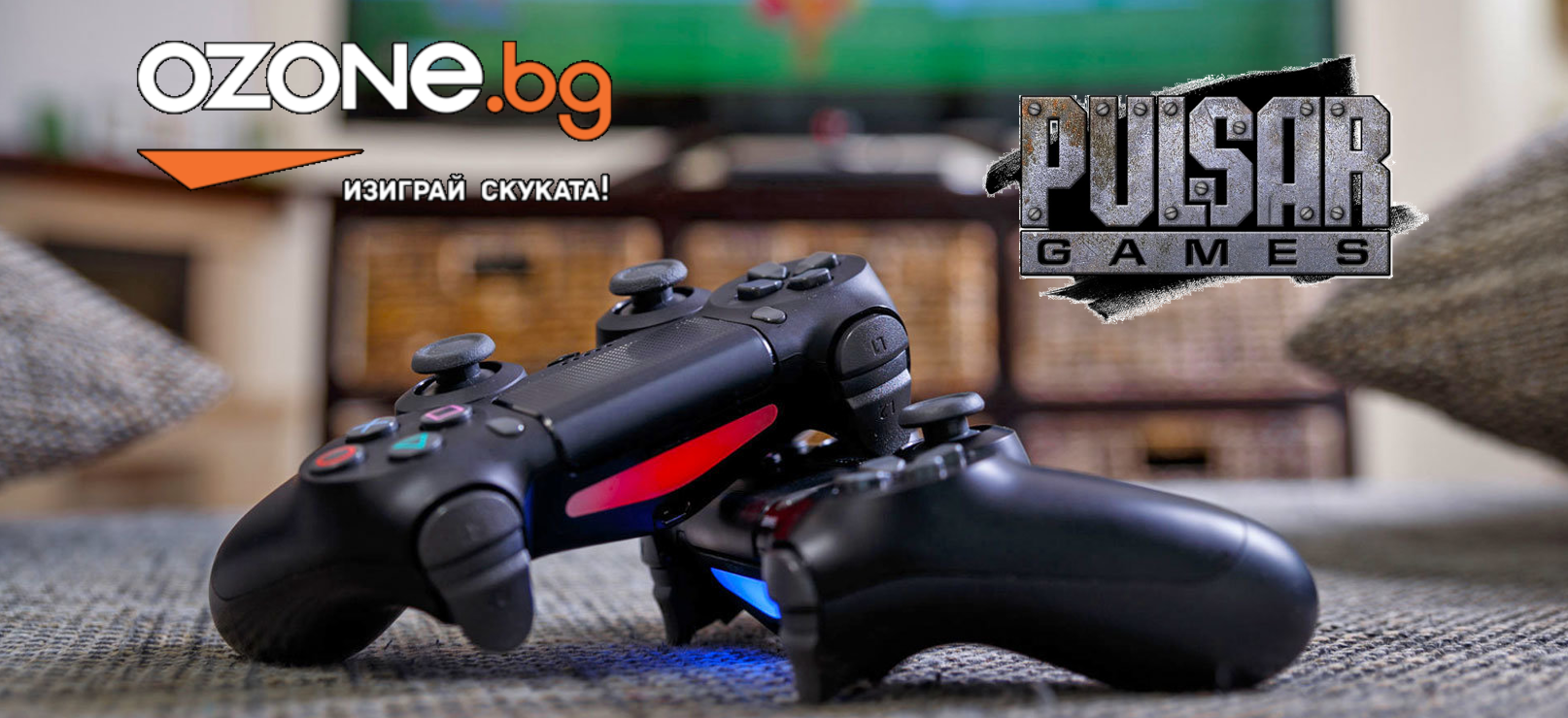 The Bulgarian Online Retailer Ozone.bg Acquired the Biggest Local Gaming Store Chain Pulsar